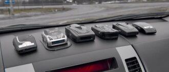 Выбираем радар детектор для авто