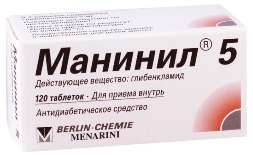 Манинил 5 фото