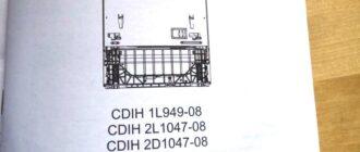 Candy CDIH 1L949-08