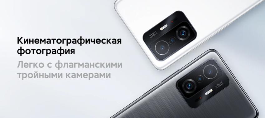Камера Xiaomi 11 T
