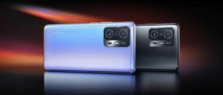 Xiaomi Mi 11T Pro - цвета