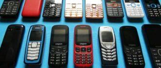 Выбираем телефон на кнопках