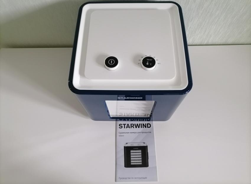 Комплект поставки STARWIND SFD6431