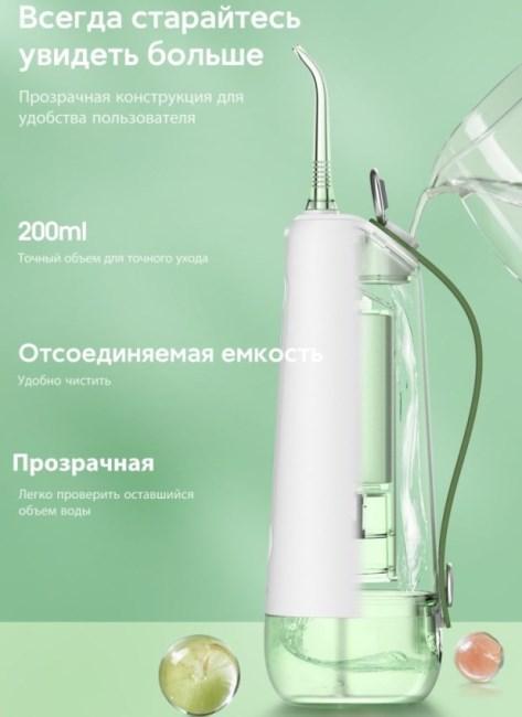 Дизайн Oclean W10 Water Flosser